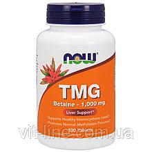 Now Foods, TMG, 1000 мг, 100 таблеток