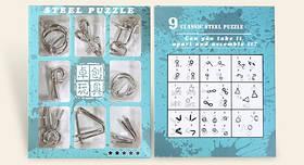 Головоломки Steel Puzzle 9