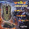 Игровая мышь Weibo WB-5150 3200 Dpi 6D, фото 10