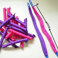 Волшебные спиральные бигуди Magic 55 см, 18 шт., стандартный локон, малиново-фиолетовые.