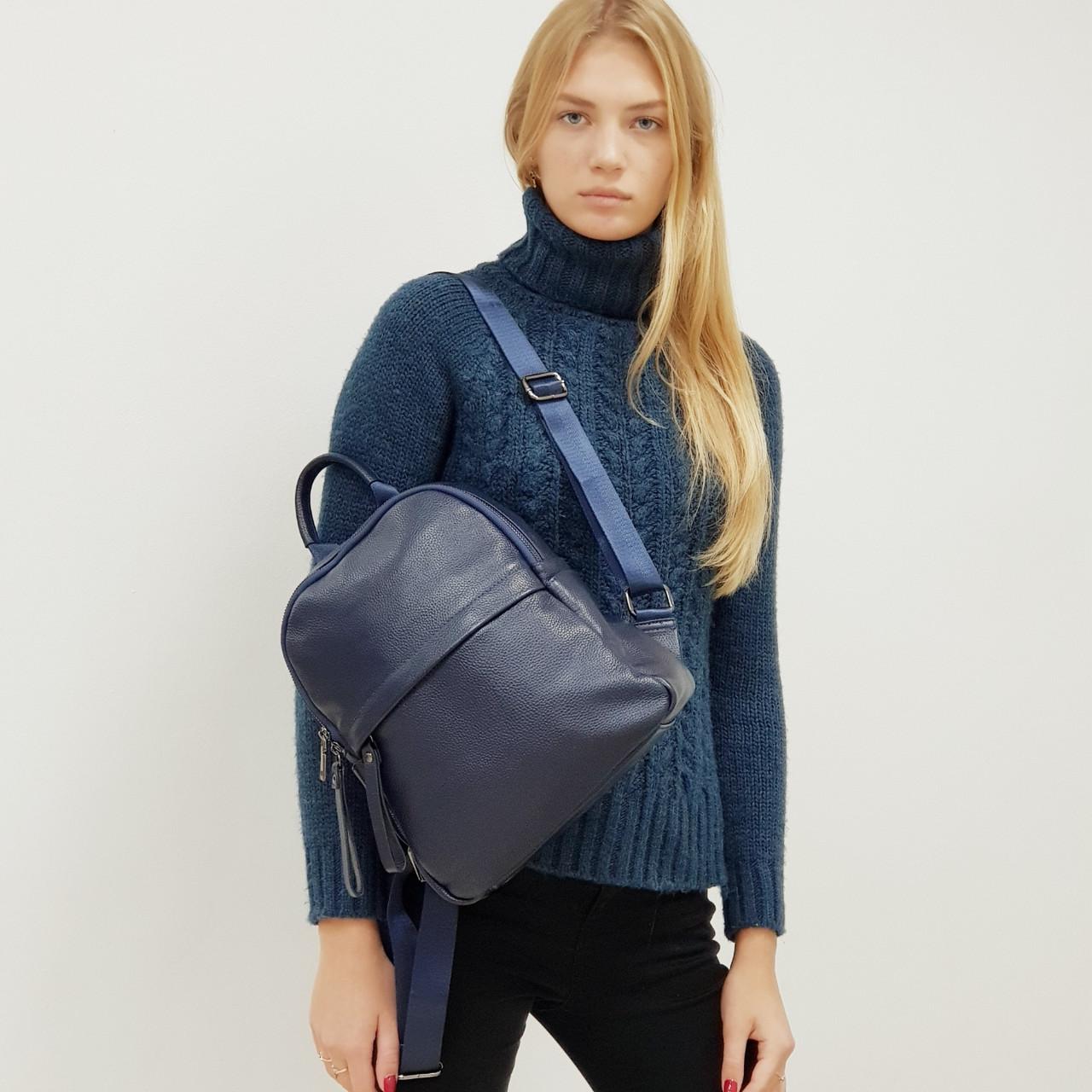 Рюкзак  женский из натуральной кожи городской  синий