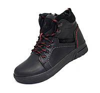 Ботинки кожаные на  мальчика зимние арт 216   размеры 35-39 ZANGAK