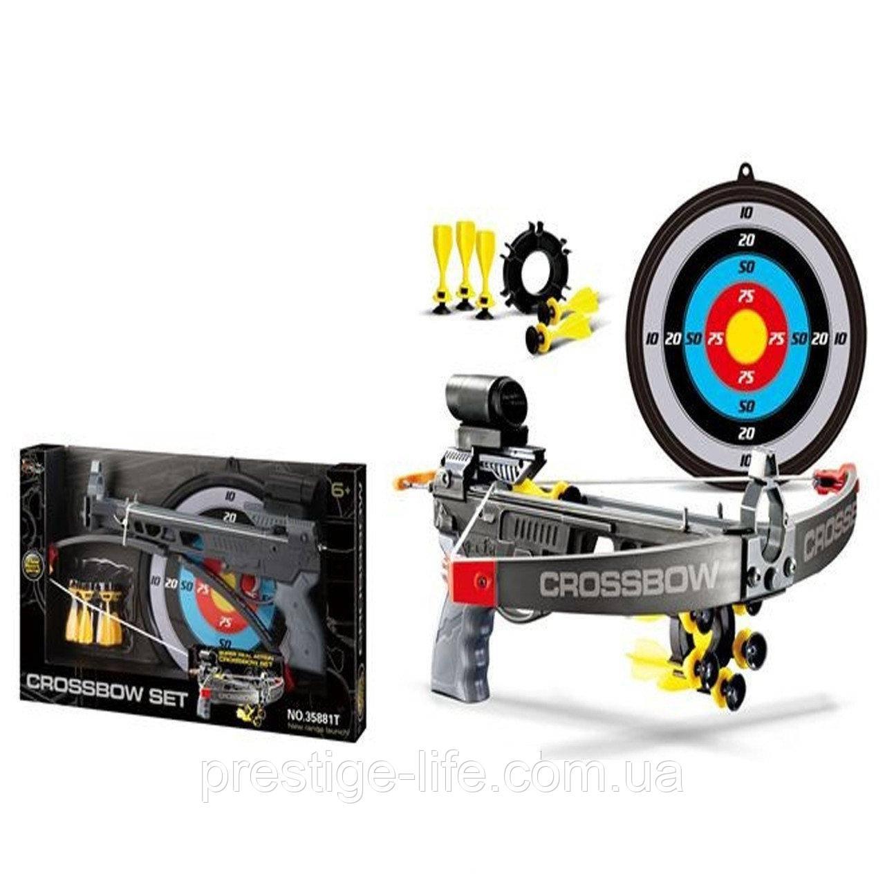 Арбалет Kingsport с мишенью и стрелами 35881T