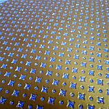 """Экокожа  с глиттерным узором """"ромбики"""", 30х20 см, цвет золото, фото 2"""