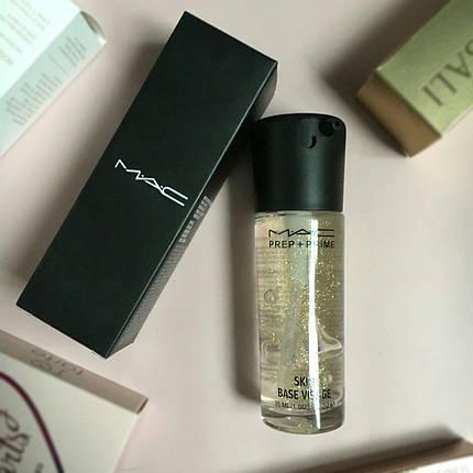 Фиксатор макияжа MAC Prep+Prime Skin Base Visage Sparkles, фото 2