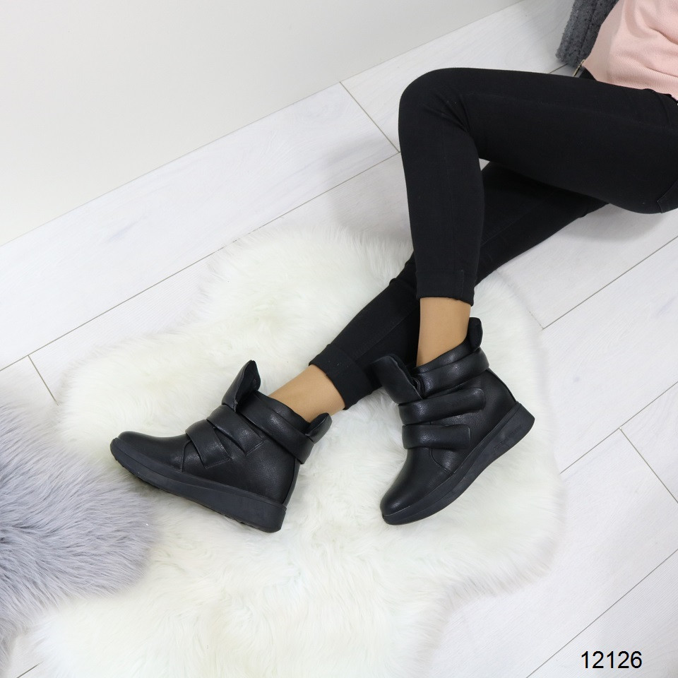 Ботинки сникерсы женские