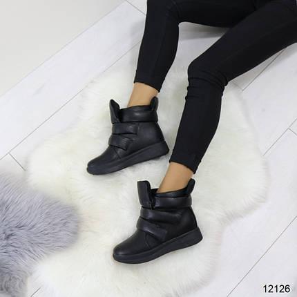 Ботинки сникерсы женские, фото 2