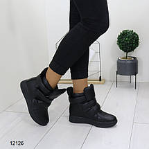 Ботинки сникерсы женские, фото 3