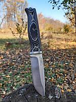 Нож тактический Разведчик  с кожаным чехолом Cpa