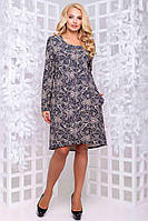 Платье 1058.2859 #O/V
