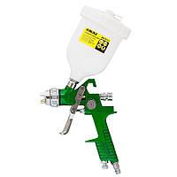 Краскораспылитель HVLP Ø1.7 с в/б зеленый СИГМА 6812111