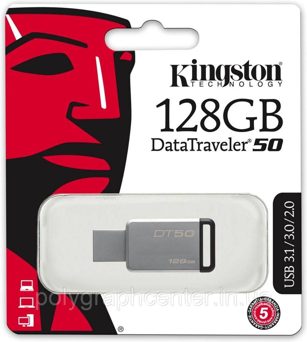 Флешка Kingston DataTraveler 50 128GB (DT50/128GB)