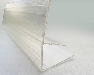 Пристенный профиль Oscar F 8-10мм прозрачный 6000мм