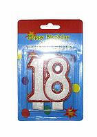 "Свеча в торт на день рождения цифра ""18"" юбилейная с блестками"