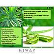 Витэкс - Aloe 97% Алоэ-крем для лица Осветляющий Энергия сияния, антиоксидантная защита 50ml, фото 2