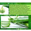 Витэкс - Aloe 97% Алоэ-крем для лица Осветляющий Энергия сияния, антиоксидантная защита 50ml, фото 3
