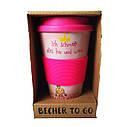 Кофейная кружка to Go Becher 350ml Bambus, фото 9