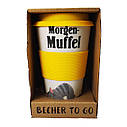 Кофейная кружка to Go Becher 350ml Bambus, фото 10