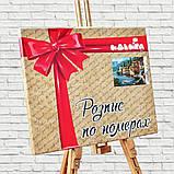"""Картина раскраска по номерам на холсте """"Тихая гавань"""", 40х50см (MG210, КН210), фото 9"""
