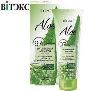 Витэкс - Aloe 97% Алоэ-крем для лица Питательный восстановление упругости, защита от морщин 50ml