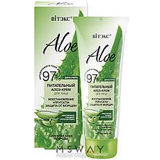 Витэкс - Aloe 97% Алоэ-крем для лица Питательный восстановление упругости, защита от морщин 50ml, фото 2
