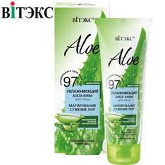 Витэкс - Aloe 97% Алоэ-крем для лица Увлажняющий матирование, сужение пор 50ml