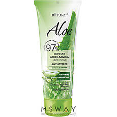 Витэкс - Aloe 97% Алоэ-маска ночная для лица Антистресс несмываемая 75ml, фото 2
