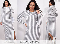 Жіноче плаття максі в смужку МЕ/-260/1 - Біла смужка, фото 1