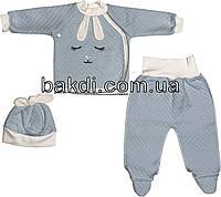Детский костюм рост 62 (2-3 мес.) капитон голубой на мальчика (комплект на выписку) для новорожденных А-986