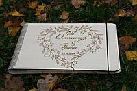 """Свадебный фотоальбом / Свадебная гостевая книга """"Blossom heart"""" из дерева."""