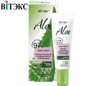 Витэкс - Aloe 97% Гель-патч против отечности и темных кругов под глазами 30ml, фото 2
