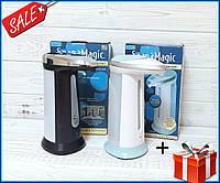 Сенсорный дозатор для жидкого мыла Soap Magic СИНИЙ