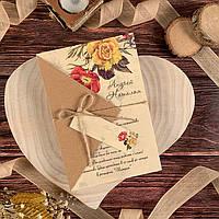 Красочные пригласительные на свадьбу, арт.74773
