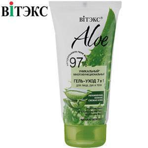 Витэкс - Aloe 97% Гель-уход 7в1 для лица, рук, тела уникальный многофункциональный 150ml, фото 2