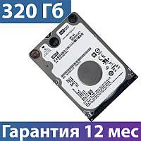 """Жесткий диск для ноутбука 2.5"""" 320 Гб/Gb WD, SATA2, 16Mb, 5400 rpm (WD3200LUCT)"""