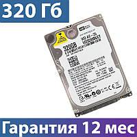 "Жесткий диск для ноутбука 2.5"" 320 Гб/Gb WD AV-25, SATA2, 16Mb, 5400 rpm (WD3200BUCT)"