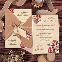 Пригласительные на свадьбу в крафтовой обложке
