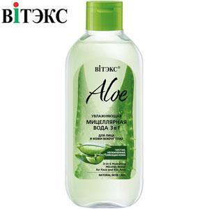 Витэкс - Aloe 97% Мицеллярная вода 3в1 для лица, кожи вокруг глаз увлажняющая 400ml