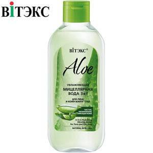 Витэкс - Aloe 97% Мицеллярная вода 3в1 для лица, кожи вокруг глаз увлажняющая 400ml, фото 2