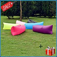 Надувной матрас Ламзак, Lamzak, шезлонг, гамак, надувной диван, надувное кресло, надувной лежак -двухслойный