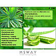 Витэкс - Aloe 97% Сыворотка-концентрат для лица увлажняющая усиленного действия 30ml, фото 2