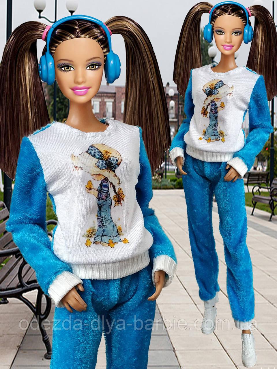 Одежда для кукол Барби - костюм