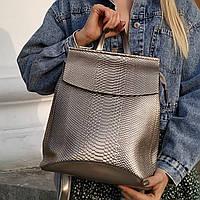 """Кожаный рюкзак-сумка (трансформер) с теснением под змеиную кожу """"Питон Silver"""", фото 1"""