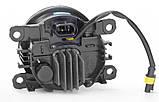 """Противотуманные фары """"DLAA"""" RN 998 LED/DRL/FOG (90мм) (комплект), фото 4"""
