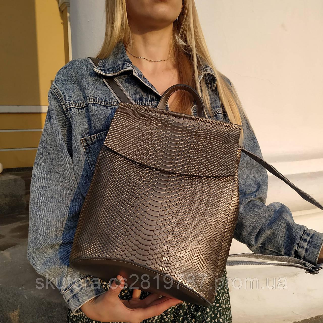 """Кожаный рюкзак-сумка (трансформер) с теснением под змеиную кожу """"Питон Bronze"""", фото 1"""