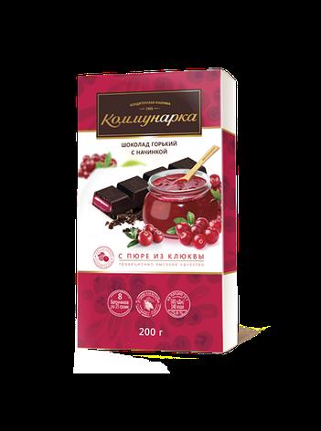 Шоколад «Комунарка» гіркий з начинкою з пюре з журавлини 200г з Білорусі, фото 2