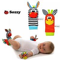 Носочки+браслеты развивающая погремушка для детей 4 шт жираф-зебра игрушка, фото 1