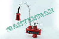 Водонагреватель проточный для кухни или умывальника, проточник Mixxus Electra 240-E Red