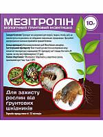 Биоинсектицид Мезитропин 10г