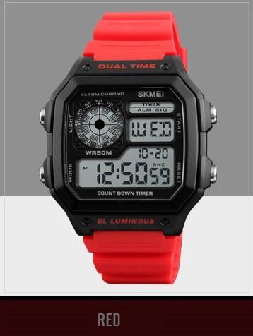 Rупить часы скмей 1299